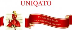 БУТИЦИ UNIQATO - МАГАЗИНИ ЗА ОБУВКИ И ЧАНТИ ВАРНА